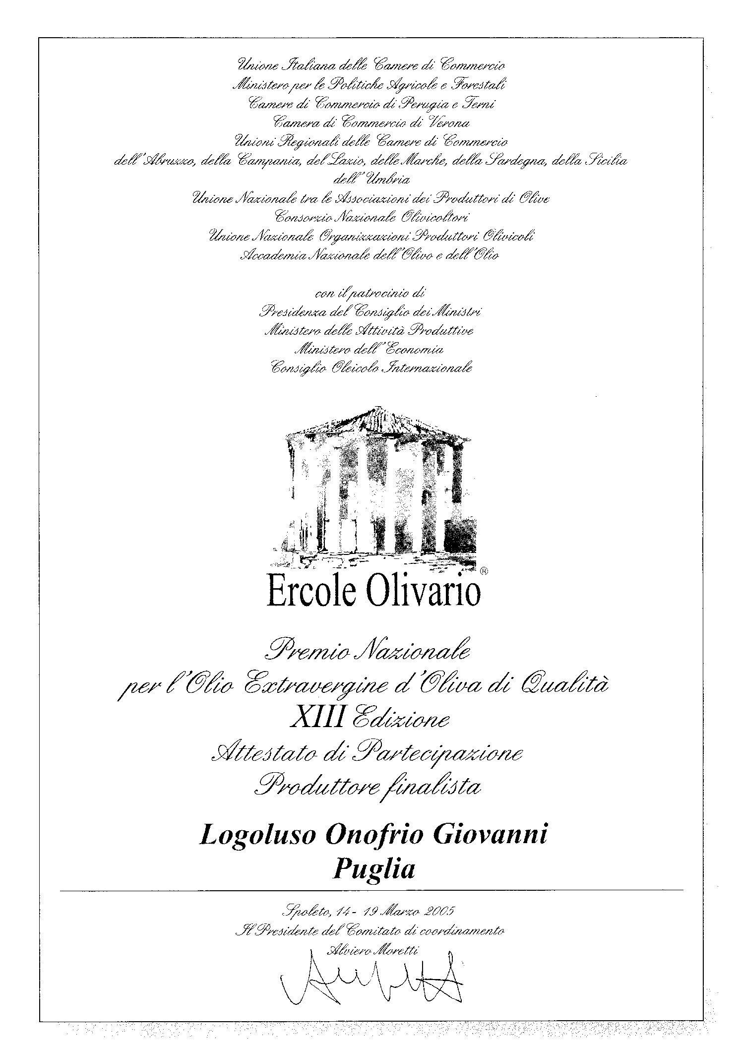 ercole-olivario-frantoio-logoluso